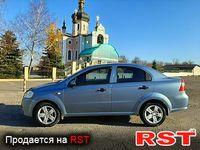 Авто базар Донецьк