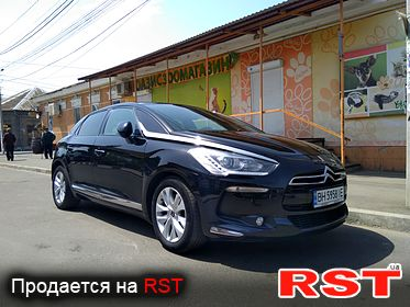 CITROEN DS5 Sport chic, обмен 2012