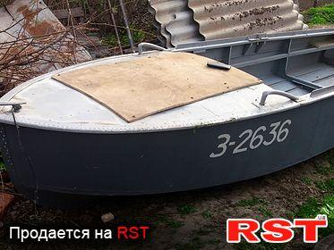 купить лодка казанка 2015 года