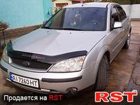 Авто базар Київ