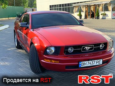 FORD Mustang , обмен 2008