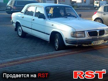ГАЗ Волга 3110, обмен 2004