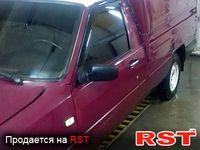 Авто базар Тернополь