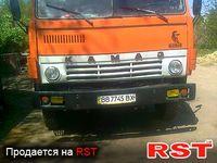 КАМАЗ 5311