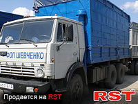 КАМАЗ 53208