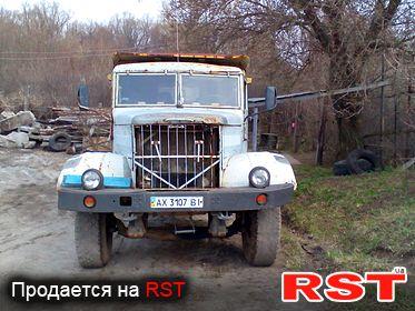 КРАЗ 256Б , обмен 1992
