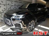 Авто базар Украина