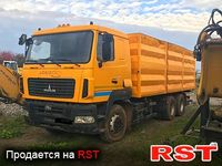 МАЗ 6501