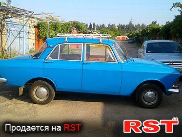 МОСКВИЧ 408  1974