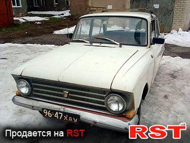 МОСКВИЧ 408  1963