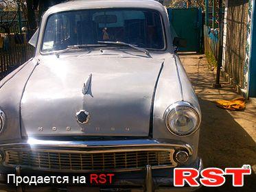 МОСКВИЧ 423  1960