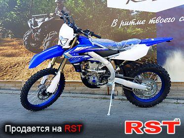 МОТО ЭНДУРО Yamaha WR450F 2020