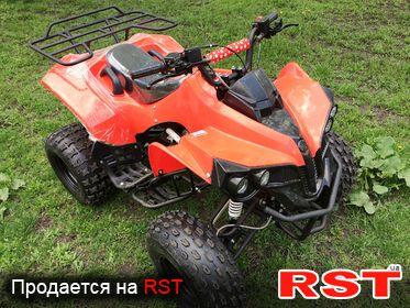МОТО КВАДРОЦИКЛ Hamer ATV 125 sport 2016