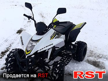 МОТО КВАДРОЦИКЛ Skybike 150ST 2015