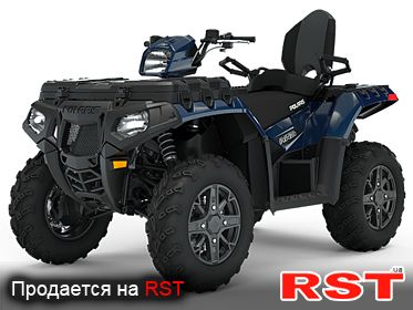 МОТО КВАДРОЦИКЛ Polaris Sportsman Touring 850 2018
