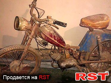 МОТО МОТОРОЛЛЕР Верховина 1970