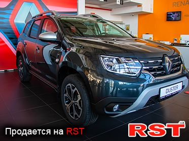 RENAULT Duster Intense 2020