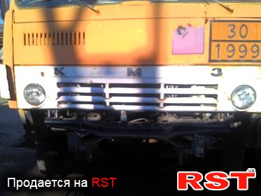 СПЕЦТЕХНИКА Битумовоз КАМАЗ 53213 1989