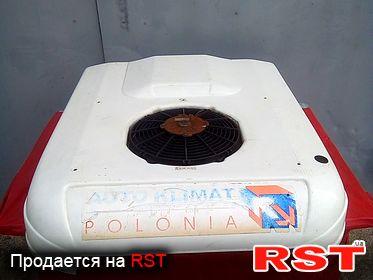 СПЕЦТЕХНИКА Холодильная установка  2008