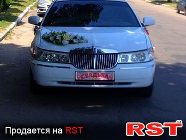 СПЕЦТЕХНИКА Лимузин LINCOLN, обмен 2002