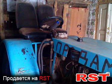 RST.ua - авто базар Украины на RST. Авторынок.