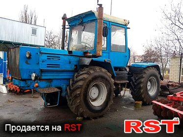 СПЕЦТЕХНИКА Трактор