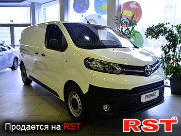 TOYOTA Proace Business 2018