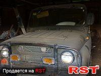 Авто базар Чернигов