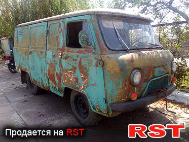 УАЗ 451  1979