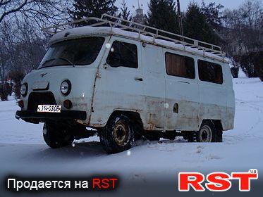 УАЗ 452 , обмен 1984