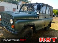 УАЗ 469