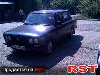 Авто базар Ивано-Франковск