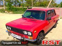 Авто базар Крым