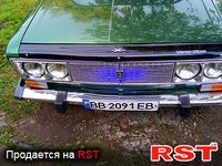 Авто базар Луганск