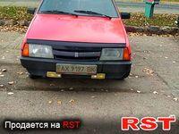 Авто базар Харьков