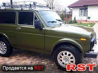 Авто базар Днепропетровск