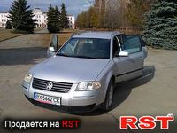 RST.ua - Продажа авто Шепетовка на RST. Авто базар - авторынок ... f583b16d6f9f2