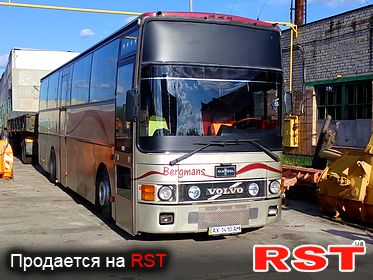 volvoservise луганск
