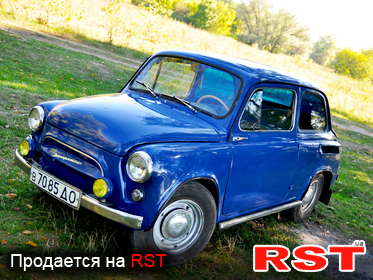 ЗАЗ Запорожец 965, обмен 1965